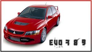 evo789-services